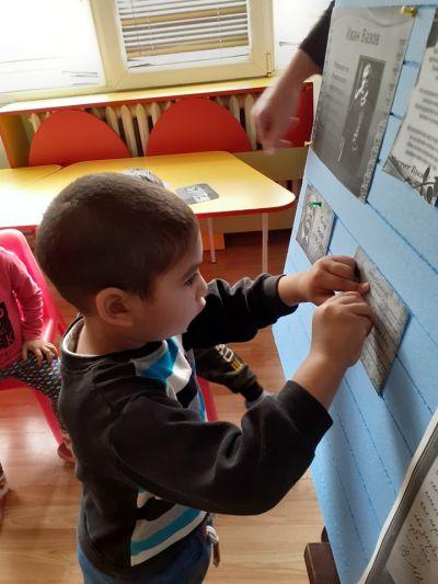 1 ноември -ден на народните будители - ДГ Червена шапчица - Габаре